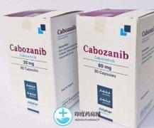 卡博替尼针对肾癌的效果