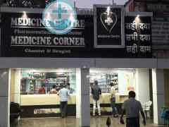 印度Medicine Centre药房
