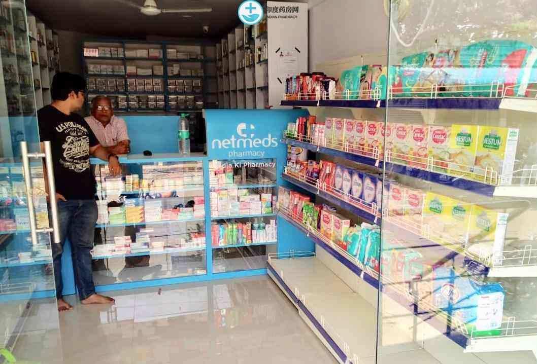 印度Netmeds药房
