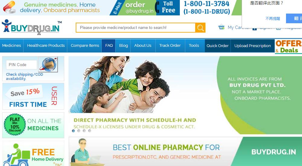 印度Buy Drug药房